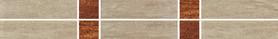 LISTWA NATURALNA INDUS 02 KREM 400x60x7,5 Gat. I (8)