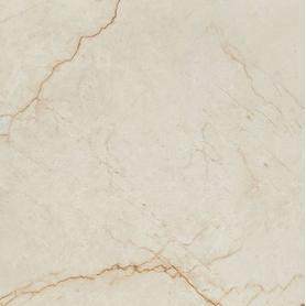 Płytka gresowa Silano beige 59,8x59,8 Gat.1 (1,43)