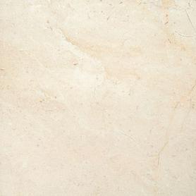 Płytka podłogowa Plain Stone 44,8x44,8 Gat.1 (1,6)