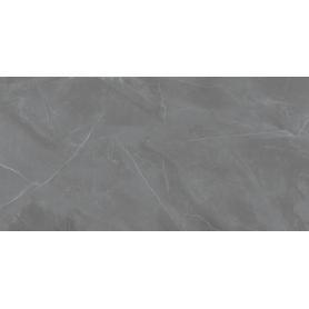Płytka gresowa Grey Pulpis SAT 239,8x119,8 Gat.1 (2,88)